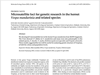 Microsatellite loci for genetic research in the hornet Vespa mandarinia and related species